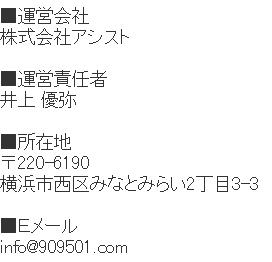 909501toku