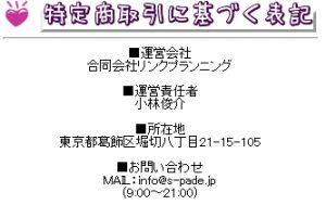 s-pade.jp