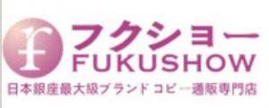 fukushow