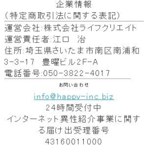 43160011000