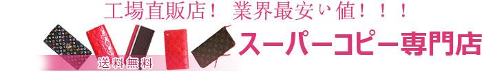 【通販詐欺サイト】ブランドコピー,ルイヴィトンコピー,エルメスコピー,ルイヴィトンiphone7/7plusケース 詳細 bloggog.com bloggog777@yahoo.co.jp westabuse@gmail.com